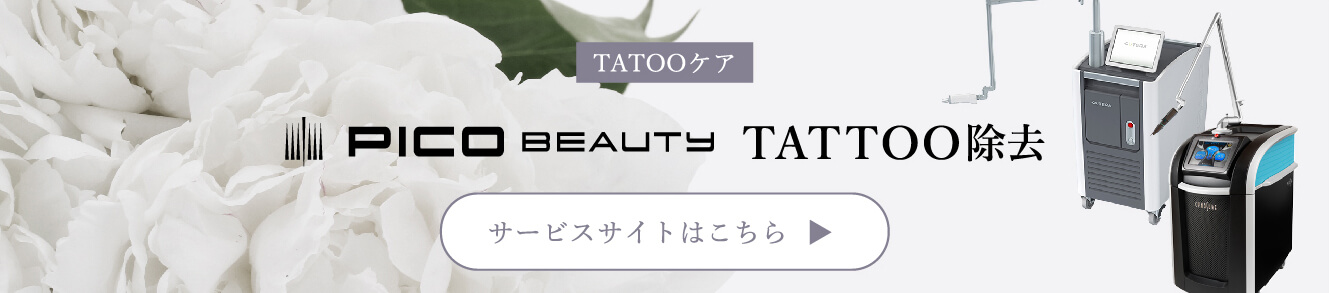 PICO BEAUTY TATTOO