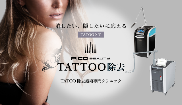 PICO BEAUTY TATOO