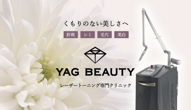 YAG BEAUTY