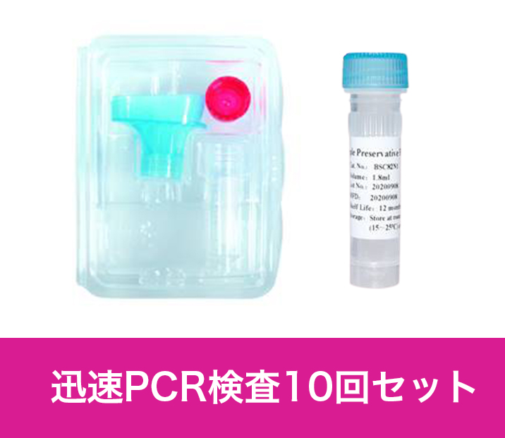 item01-quick-set10