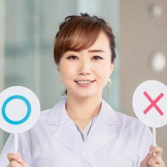 PCR検査の結果について 陽性のときは絶対に感染している?陰性なら絶対安心?